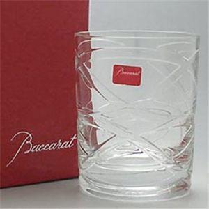 Baccarat (バカラ) SMOKE グラス No.3  2600736