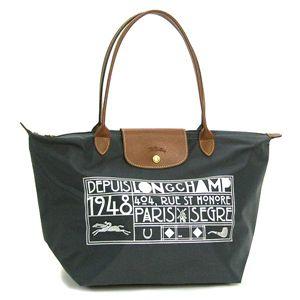Longchamp (ロンシャン) 1899 452 897 アールデコ SH D.GY