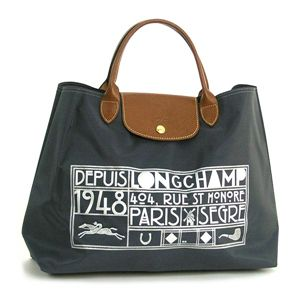 Longchamp (ロンシャン) 2704 452 897 アールデコ H D.GY