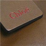 Chloe(クロエ) S931 8S770 179 H BE/DB