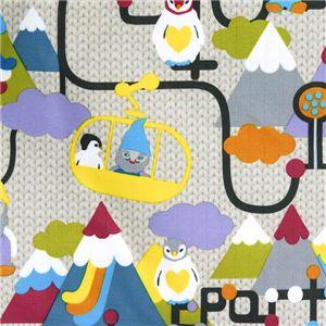 Lesportsac(レスポートサック) 7830 4853 ゴンドラ トート