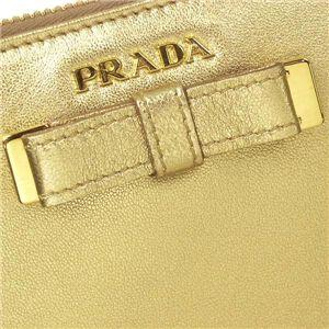 PRADA(プラダ) 長札財布 1M0506 NAPPA FIOCCO プラチナ