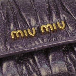 Miu Miu(ミュウミュウ) キーケース 5M0222 MATELASSE LUX パープル