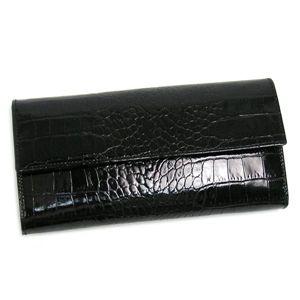 Furla(フルラ) 長財布 PF61 XL P.FOGLIOCLASSIC O60 ブラック