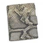 Furla(フルラ) 二つ折り財布(小銭入れ付) PJ80 RF0 ダークブラウン/ブラック