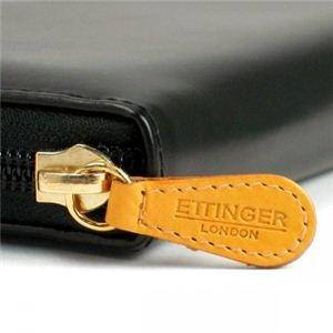 【2013年3月31日まで期間限定値下げ】Ettinger(エッティンガー) 長財布 BRIDLE HIDE COLLECTI 2051JR BLACK