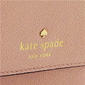 KATE SPADE(ケイトスペード) ナナメガケバッグ  PXRU7582 286 AU NATUREL