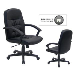 オフィスチェア LU21