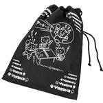 (まとめ) ヤサカ(Yasaka) にゃんこシューズ袋2 H22 TA 【×3セット】の詳細ページへ