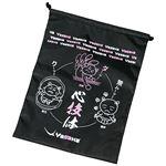 (まとめ) ヤサカ(Yasaka) 卓球バッグ にゃんこランドリーバッグ2 H23 ピンク TA 【×3セット】の詳細ページへ