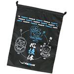(まとめ) ヤサカ(Yasaka) 卓球バッグ にゃんこランドリーバッグ2 H23 ブルー TA 【×3セット】の詳細ページへ