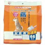 【ペット用】アイリス ペーパー フン キャッチャー PFC66 小型犬〜中型犬 用