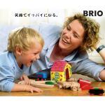 スウェーデン王室御用達ブランド BRIO(ブリオ) マイファーストレールセット