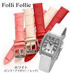 Folli Follie パヴェ レザーウォッチ WF6A062SDW-WHT/ホワイト 替えベルト3本付