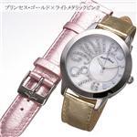 Angel Heart プリンセス/セレブスタイル PR40GDP/プリンセス・ゴールド×ライトメタリックピンク