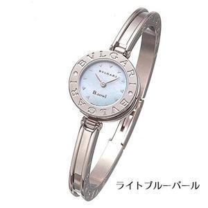 ブルガリBVLGARI/BZ22C3SS-M腕時計B-Zero1バングルウォッチ/ライトブルーパール・Mサイズ