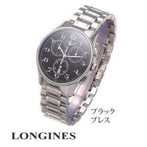 LONGINES(ロンジン) ヘリテイジ クロノグラフ L2.649.4.58.7/ブラック・ブレス