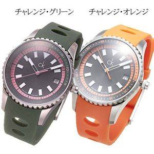 ck(シー・ケー) K32112.75/チャレンジ・オレンジ