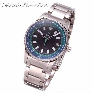 ck(シー・ケー) K32113.78/チャレンジ・ブルー・ブレス