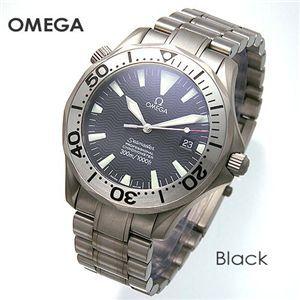 OMEGA(オメガ)シーマスター クロノメーター 300M チタン 2231 ブラック
