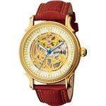 ゾンネ 腕時計 スケルトンS137