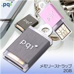 pqi USBメモリーストラップ BF07-2032 2GBブラック