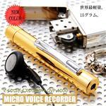 マイクロボイスレコーダー DVP-1000 ゴールド
