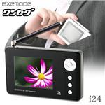 ポータブルワンセグTV i24 ブラック