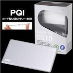 PQI カード型USBメモリー 4GB U510