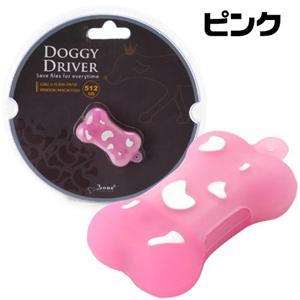 Bone DOGGY ドライバー USBメモリー1GB ピンク