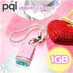 pqi USBメモリーストラップ 1GB ピンク