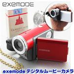 exemode デジタルムービーカメラ DV230 レッド