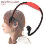 スポーツMP3ヘッドフォン 2GB