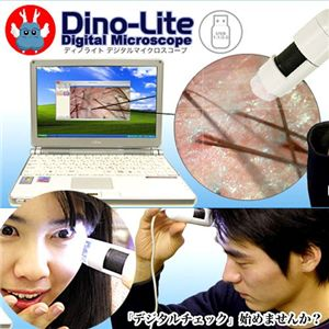DinoLite DigitalMicroscope