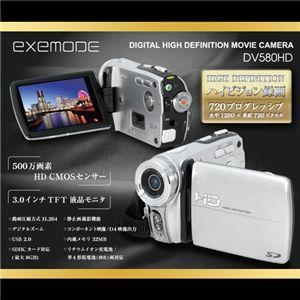 exemode デジタルハイビジョンムービーカメラ DV580HD