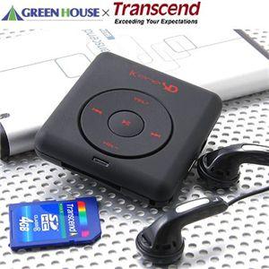 GREENHOUSE SDHC対応MP3プレーヤー ブラック の詳細をみる