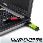 SILICON POWER 8GB USBメモリー Touch610 レッド