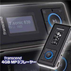 Transcend 4GB MP3プレーヤー