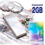 Transcend USB メモリー JetFlash V90P 2GB