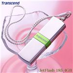 Transcend JetFlash 185 4GB