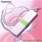 Transcend JetFlash 185 4GB