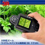 ¥29.800  108倍ズーム ワイヤレスデジタル顕微鏡 3R-VT101
