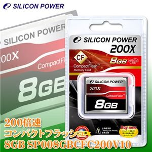 SILICON POWER 200倍速コンパクトフラッシュ 8GB SP008GBCFC200V10 の詳細をみる