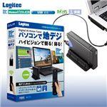Logitec USB対応 フルセグチューナー LDT-FS100U
