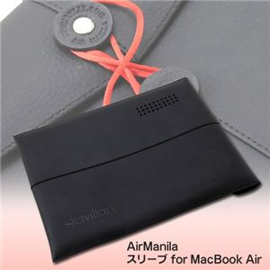 AirManila スリーブ for MacBook Air ブラック