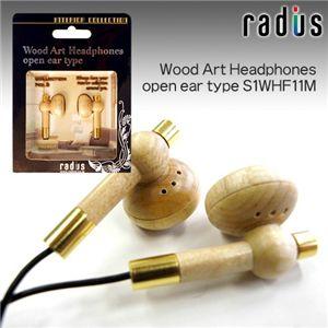radius Wood Art Headphones open ear type S1WHF11M の詳細をみる