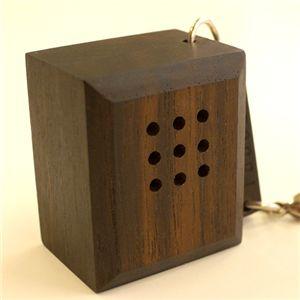radius Wood Piece Speaker 小型スピーカー