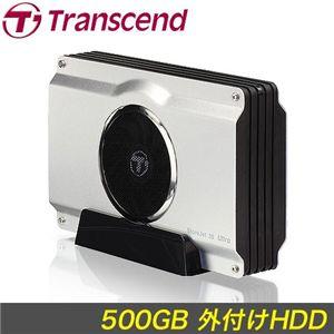 Transcend 500GB 外付けHDD