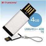 Transcend USBメモリー 4GB T5
