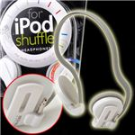 iPod for shuffle ヘッドホン HP-E101